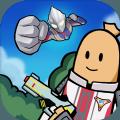 奇葩吃鸡游戏测试版 v1.0