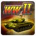 二战坦克 v1.30