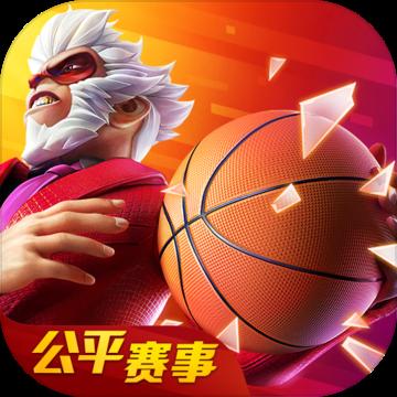 热血街篮安卓版 V1.4.4