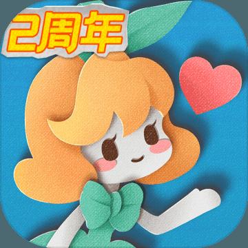 纸片少女安卓版 V1.1