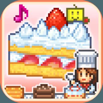 创意蛋糕店安卓版