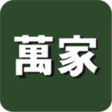 华润万家app下载