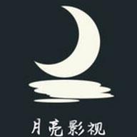 月亮影院安卓版 V0.0.21