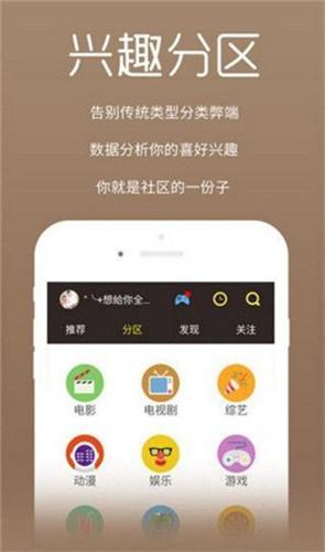好男人手机在线视频安卓版 V1.0