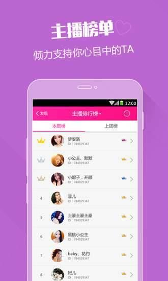 七妹社区安卓版 V1.0