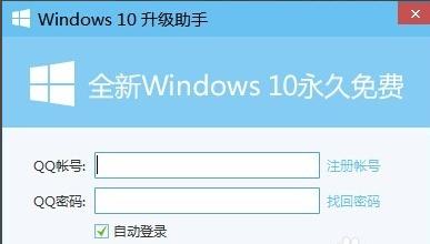Win10升级助手发现无法运行