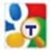 谷歌翻译器 V2.2.18 绿色版