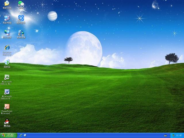 电脑公司XP安装版
