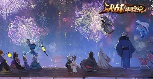 决战平安京手游式神阿织怎么样 式神阿织有什么技能