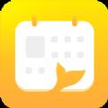 微鲤万年历安卓版 V1.0.0