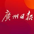 广州日报app