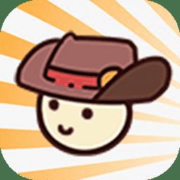 幸存者村庄安卓版 V1.0