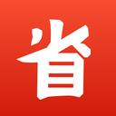 省点安卓版 V1.0.1