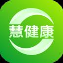 慧健康安卓版 V1.4.3