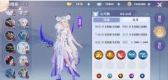 梦幻新诛仙尾速制冰机怎么玩 尾速制冰机玩法攻略