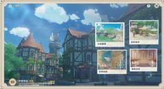 原神城市声望系统玩法有什么 声望系统玩法介绍