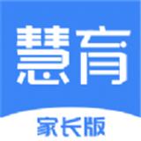 慧育安卓版 V1.2