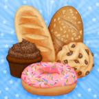 面包店商务3安卓版