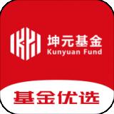 坤元基金 V1.0.5