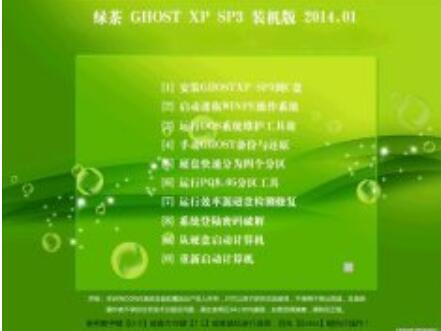 绿茶 GHOST XP SP3 装机版