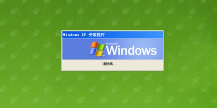 新萝卜家园Win XP SP3 纯净版