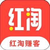 红淘赚客 V1.0.0