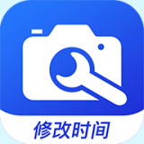 定制水印相机 V1.0.0
