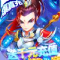 仙剑双修手游官方最新版 v1.0