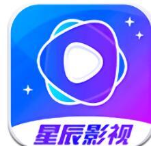星辰影视app
