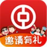 中国银行应用