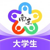 南京大学生版