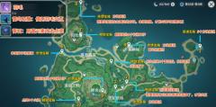 原神鹤观岛地图 原神鹤观岛地图攻略