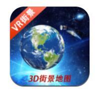 3D鹰眼街景下载