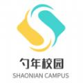 勺年校园app v0.3.13