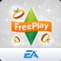 模拟人生畅玩版5.55.0更新安卓下载