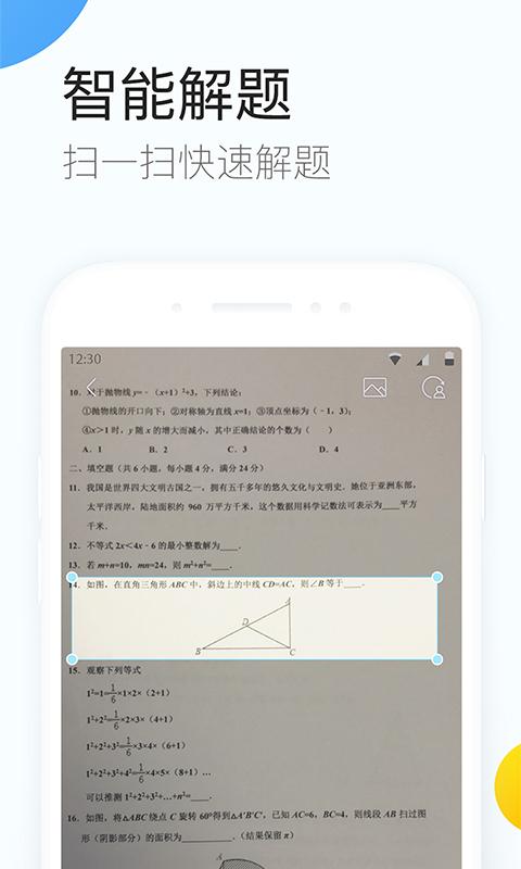 QQ浏览器安卓版 V8.7.0.4340