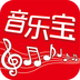 音乐宝安卓版 V3.7.0